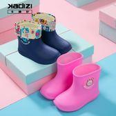 女童水鞋套兒童雨鞋男童寶寶雨靴防滑公主可愛小學生 LQ1274『夢幻家居』