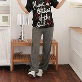 運動--休閒鬆緊褲頭素面中腰棉質運動褲(黑.深灰M-XL)-P12眼圈熊中大尺碼★