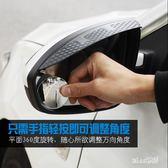 車用無邊框360度全視角轉動倒車后視輔助盲點小圓鏡 JL2699『miss洛羽』