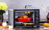 長帝 TRTF32烤箱家用烘焙多功能全自動大容量32升小型蛋糕電烤箱 NMS 220V小明同學