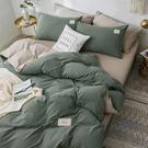 水洗棉 床罩被套組北歐風四件套寢室床上床...
