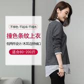 大碼女裝仙女胖妹妹2018春裝新款假兩件襯衫胖mm遮肚上衣200斤女