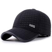 棒球帽-時尚新款包邊格子毛呢男護耳帽73pi11【巴黎精品】