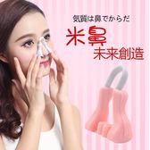美鼻神器日本鼻夾挺鼻瘦鼻翹鼻子增高器縮小鼻翼墊鼻梁矯正增高器