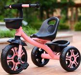 兒童單車 兒童三輪車腳踏車1-3-5-2-6周歲大號輕便童車嬰幼手推車寶寶單車ATF 極客玩家