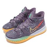 Nike 籃球鞋 Kyrie 7 EP 紫 黃 火焰 Daybreak 男鞋 厄文【ACS】 CQ9327-500