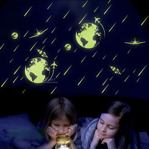 地球流星雨螢光壁貼 兒童房間佈置W00224 夜光壁貼