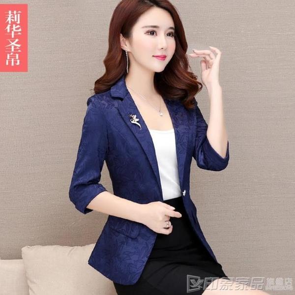 小西服女2020新款夏裝小西裝女式外套上衣七分袖西服韓版修身薄款 印象家品