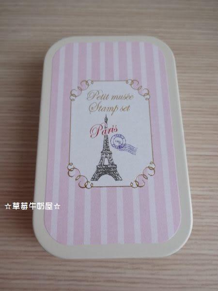 ☆草莓牛奶屋☆日本進口【KODOMO NO KAO】Papeterie小鐵盒印章組(巴黎鐵塔)