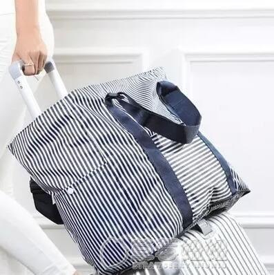 折疊單肩登機包防水旅行袋女大容量短途手提行李袋可套拉桿行李箱   草莓妞妞