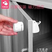 兒童磁力鎖安全鎖抽屜鎖櫃門鎖櫃子鎖寶寶安全防護鎖扣『小淇嚴選』