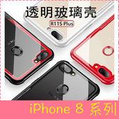 【萌萌噠】iPhone 8 / 8Plus  簡約黑白情侶款 大氣防摔保護殼 全包透明矽膠壓克力背板 手機殼 手機套