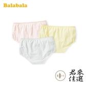 三條裝 兒童內褲女三角棉彈力女童短褲內褲三角褲【君來佳選】