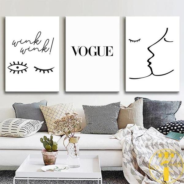 1副 黑白客廳沙發背景墻裝飾畫現代簡約臥室餐廳客廳掛畫【雲木雜貨】