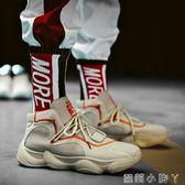 運動鞋韓版男士板鞋運動休閒男鞋百搭慢跑步鞋ins超火鞋子男潮鞋 蘿莉小腳ㄚ