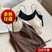 【DIFF】免穿內衣 韓版簡約彈性棉質針織背心 女裝 衣服 上衣 小可愛 細肩帶背心【V82】