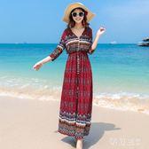 七分袖洋裝女夏長裙修身顯瘦波西米亞海邊度假沙灘裙開叉 zm1545【每日三C】
