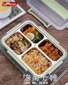 304不銹鋼保溫飯盒學生分隔型便當上班族分格食堂帶飯的餐盒套裝 海角七號
