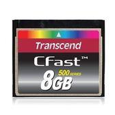【新風尚潮流】創見記憶卡 8G 500X CFast 支援超高速SATA介面 CF工業卡 TS8GCFX500