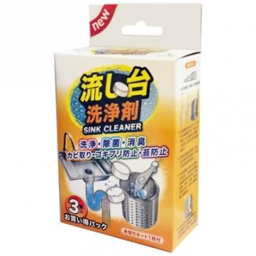 流理台水槽管路清潔錠3錠入