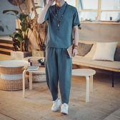中國風亞麻短袖套裝男復古民族風唐裝中式棉麻漢服兩件套男裝igo  K-shoes