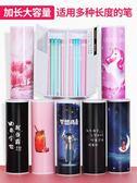 抖音同款網紅筆盒 多功能大容量文具盒男女孩  1-3年級簡約韓版 喵小姐
