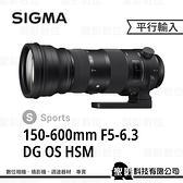 SIGMA 150-600mm F5-6.3 DG OS HSM Sports [S] 全片幅 超望遠鏡頭 【平行輸入】WW