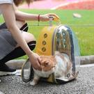 貓包外出便攜透明貓咪背包