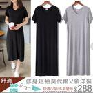 短袖洋裝 黑色洋裝夏莫代爾連身裙大尺碼薄...
