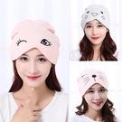 月子帽春秋薄款產后頭巾保暖時尚產婦帽孕婦帽坐月子用品春夏季
