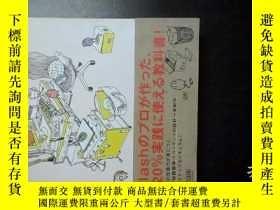 二手書博民逛書店罕見FLASH****教科書日文Y22725 如圖 如圖 出版2