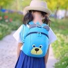兒童節禮物防走失帶牽引繩寶寶雙肩背包幼兒園兒童12可愛3歲防走丟小孩書包【快速出貨】