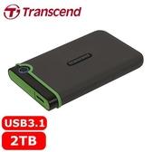 Transcend 創見 25M3S (鐵灰) 2TB 2.5吋 USB3.0 軍規防震/防摔/薄型 外接式硬碟
