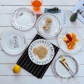 蛋糕架北歐早餐盤法文字母盤子陶瓷創意日式蛋糕點心碟家用菜盤INS爆款 初語生活
