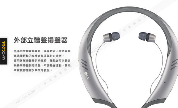 LG Active+ HBS-A100 aptX HD 防水 防汗 無線 運動 藍芽耳機 內建擴音喇叭 現貨