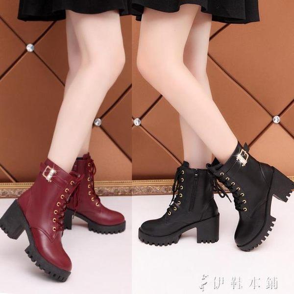 馬丁靴  馬丁靴女英倫靴子新款休閒短靴繫帶機車靴舒適雪地靴女靴 伊鞋本鋪