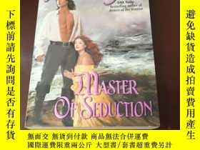 二手書博民逛書店Master罕見of Seduction (Sea Wolves
