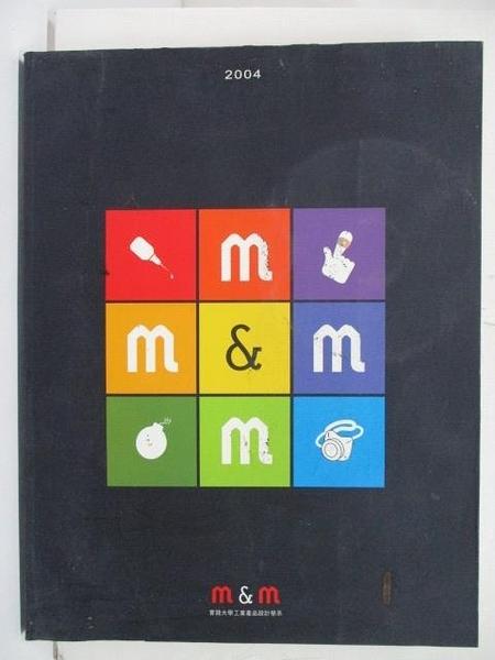 【書寶二手書T7/設計_EFZ】M&M-Shih Chien University/Department of Industrial Design_附光碟