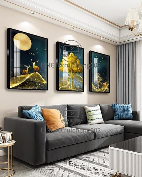 客廳裝飾畫輕奢掛畫現代簡約抽象壁畫【極簡生活】