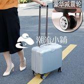 18寸小行李箱女迷你 潮流小鋪