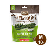 [寵樂子]清新之吻Fresh Kisses潔牙骨(椰子油+草本)中袋 M號