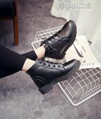 馬丁靴  ins馬丁靴女英倫潮百搭學生韓版短筒高筒皮鞋短靴子 育心小賣館