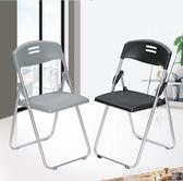 簡易凳子靠背椅家用可折疊椅辦公椅/會議椅電腦椅座椅培訓椅/椅子igo『潮流世家』