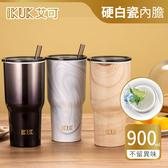 【等一個人咖啡】(贈魔纖雙向杯刷)艾可保溫珍奶杯900ml-砂岩木