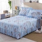 夾棉床裙床罩單件保護套韓式組床笠1.8m