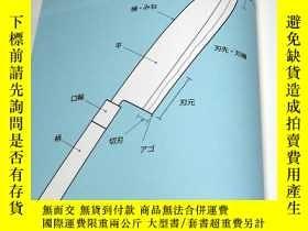 二手書博民逛書店Japanese罕見Knives Hocho sharpen on a whetstone book from J