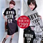 克妹Ke-Mei【AT50941】NEVER GIVE Up歐美字母圖印連帽口袋長洋裝