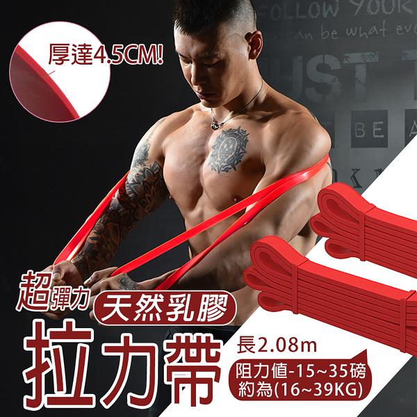 【TAS】多功能天然乳膠拉力帶 阻力帶 彈力繩 瑜珈 健身 重訓 拉力繩 瑜珈 居家 瑜珈 D83003