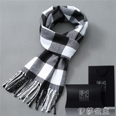 圍巾冬季男士圍巾男生日禮物女保暖圍巾禮盒裝學生秋冬天格子韓青少年