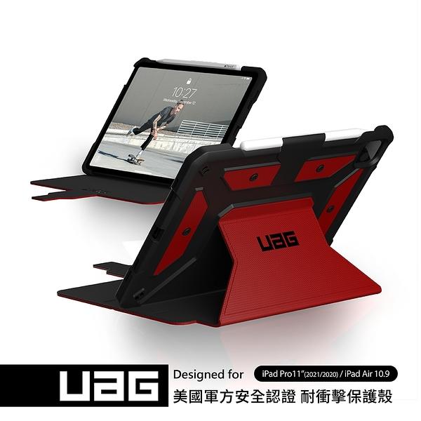 UAG iPad Pro 11(2021)/Air 10.9吋耐衝擊保護殻-紅